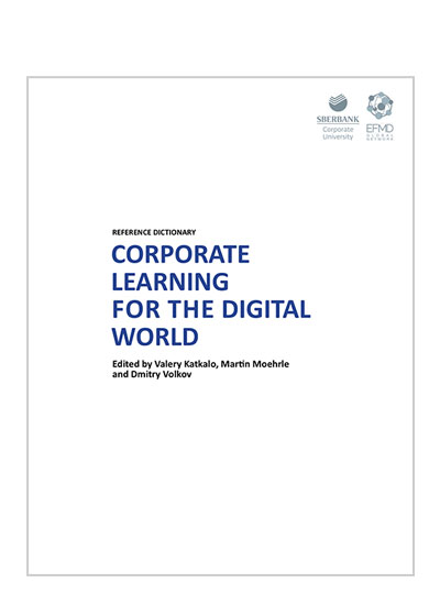 EFMD_Global-Knowledge-Book_Corporate-Learning
