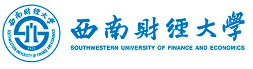 SWUFE_logo
